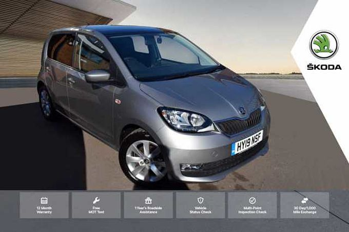 ŠKODA Citigo 1.0 MPI (75PS) SE L GreenTech Hatchback 5Dr